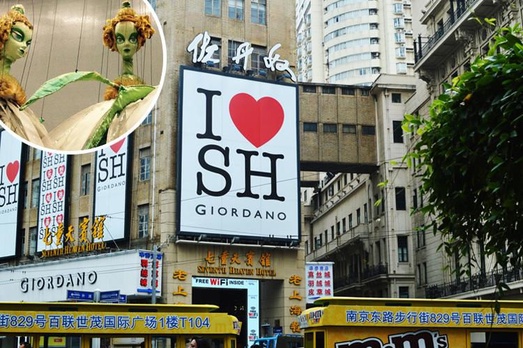 Shanghai: Auf China-Tournee mit dem Salzburger Marionettentheater
